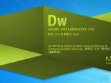 今天装上了Dreamweaver CS5