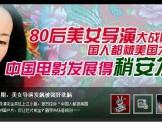 乐视首页幻灯片for飞飞PHP影视系统2.0 Beta5